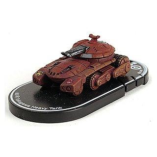 Tokugawa Heavy Tank ^^^ (Dragons Fury)