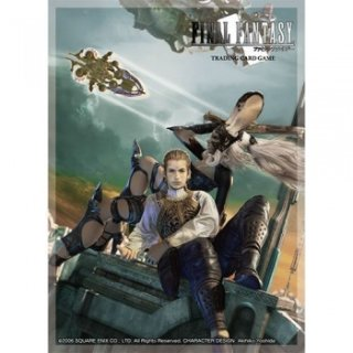 Balthier/Fran (60 Sleeves)