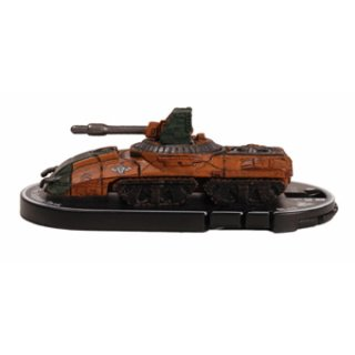 Glory Fire Support Tank (^^; House Liao)