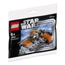 LEGO Star Wars - 30384 Snowspeeder