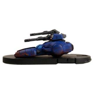 Zibler Fast Strike Tank (^^^, House Steiner)