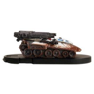 Sekhmet Assault Vehicle (^^, Spirit Cats)